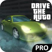 Drive The Auto Pro