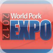 World Pork Expo 2012 new york state fairgrounds