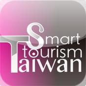 Smart Tourism Taiwan