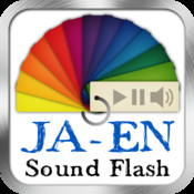 Japanese English playlists maker , Make your own playlists and learn language with SoundFlash Series !! playlists