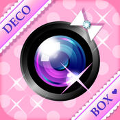Cute & Lovely Animation icon Home dressup - DECO BOX icon pop