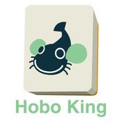 四人打ち麻雀 Hobo King