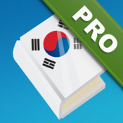 Learn Korean Pro - Phrasebook for Travel in Korea