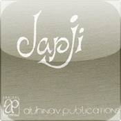 Japji - The Immortal Prayer-Chant immortal night