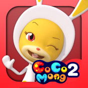 Cocomong Animation 2: Episode 07 ~ 12 3d animation
