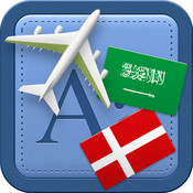 Traveller Dictionary and Phrasebook Arabic - Swedish