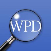 WordPerfect Viewer for iPad