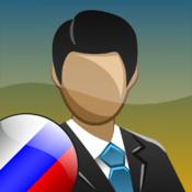 Russian Business Phrasebook