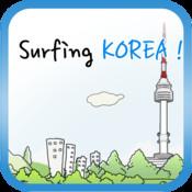 Surfing Korea - Amazing Seoul, Korea north korea tourism
