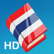 Learn Thai HD - Phrasebook for travel in Thailand