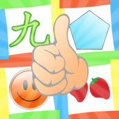 loveChinese 小宝宝学中文