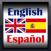 WordRoll ES-Spanish/English Translation Dictionary