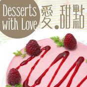 何幼旋:愛‧甜點 (Rita Ho: Desserts with Love)