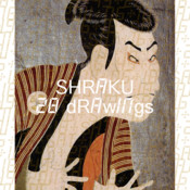 "Electrical Art Book ""SHARAKU 28 Drawings"""