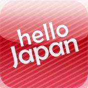 "Japan-i presents ""Hello Japan: Tokyo and Capital Getaways"" japan physical map"