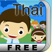 Speaking Thai in a Flash FREE free flash website