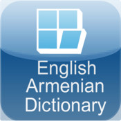 English-Armenian Dictionary armenian girls