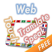 SpeakText for Web FREE - Speak & Translate Web pages