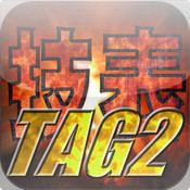 TTT2U Full Move List(Great Move List for Tekken Unlimited Tag 2) Full Pakge netscape full