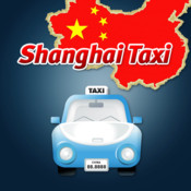 shanghai Taxi – Riding taxi in China