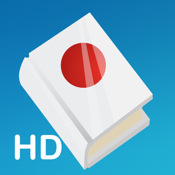 Learn Japanese HD - Phrasebook for Travel in Japan