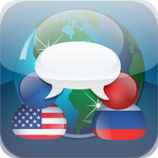 SpeechTrans Russian English Translator with Voice Recognition Powered by Nuance maker of Dragon Naturally Speaking