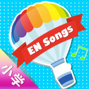 300 English Songs for Children 7~12 Years Old