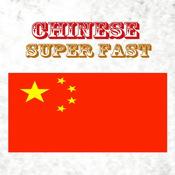 Chinese SuperFast Converter