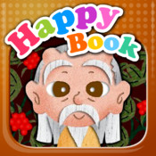 Shennong - Picture book with interactive format-Happy Book electronic book format