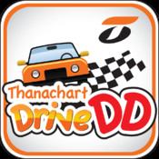 Thanachart Drive DD