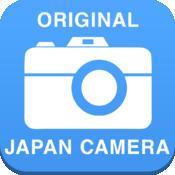ORIGINAL JAPAN CAMERA