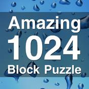 Amazing 1024 Block Puzzle - Best math board game