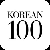 KOREAN 100 : 100 readings for korean learners