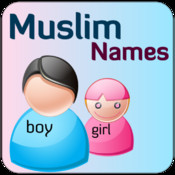 Islamic Baby Names / Muslim Boys & Girls Names With Perfect Meanings