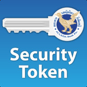 ACLEDA Bank Security token