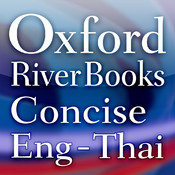 Oxford Riverbooks Concise English Thai Dictionary