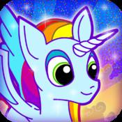 My Pretty Princess Unicorn Pony Dash