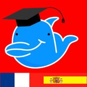 Aprender Francés II: Memoriza Palabras