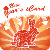 New Year`s iCard