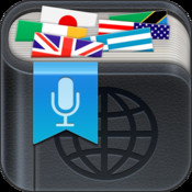 iLingo Translator - Speech Translator ✍
