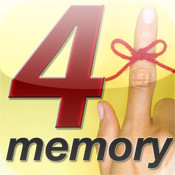 Memory E-Book - The 4 Most Powerful Memory Techniques for iPad usb memory format utility