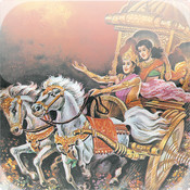 Nala Damayanti (An Immortal Love Story) - Amar Chitra Katha immortal night
