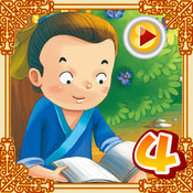 100 Tang Dynasty Chinese Poems for Children (3) VB