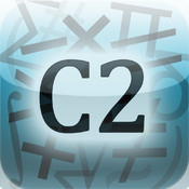 Mathematics - Core 2 (AIO) - A-Level