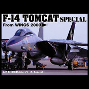 Movie of AIR SHOW vol.2 -F14 TOMCAT SPECIAL From WINGS 2000- dvd movie cover
