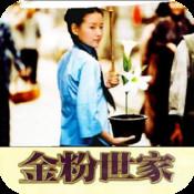 张恨水小说精选集[简繁] HD