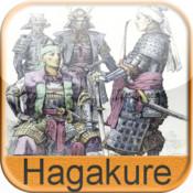 Hagakure - El Libro del Samurai (AudioEbook)