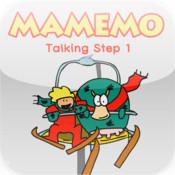 베이비영어 마메모2:Talking Step 1