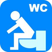 Toilet Sound Machine Extreme