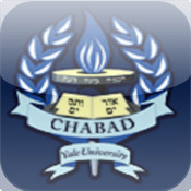 Chabad Yale Building Campaign